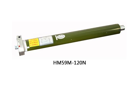 motor ống HL 120N