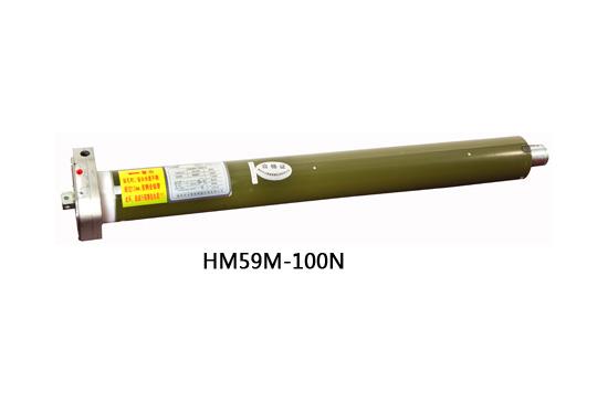 motor ống HL 100N